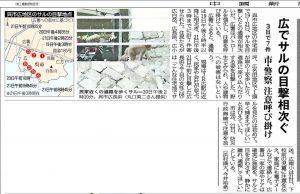 中国新聞11月22日号